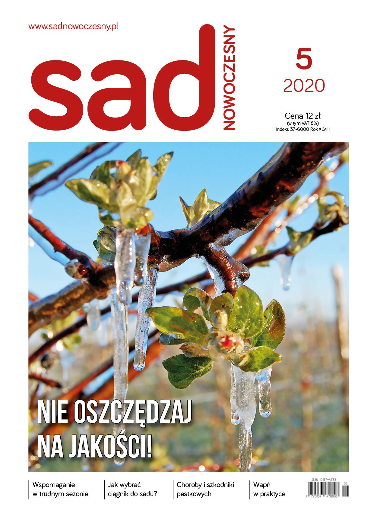 sn05-2020